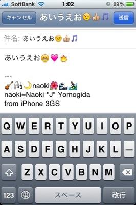 Mobile Photo Jul 14, 2010 1 05 38_blog.jpg